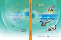 2005-2006      GISON Κατάλογος Air Tools, Pneumatic Tools - 2005-2006      GISON Κατάλογος Air Tools, Pneumatic Tools