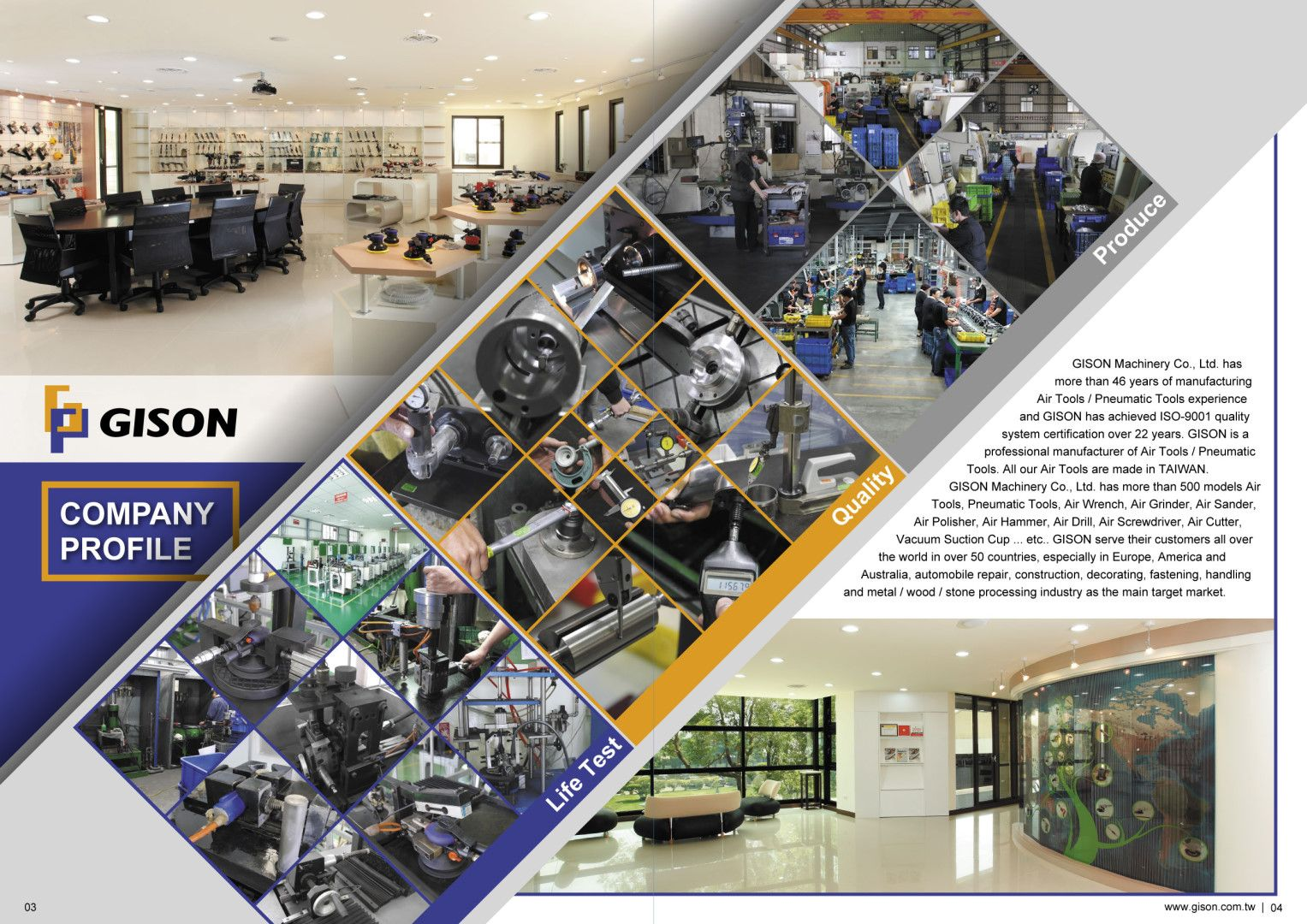 GISON's Company Profile | Air Tools